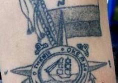 154Армейские татуировки мчпв