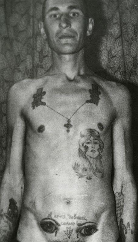 Тюремные татуировки их фото